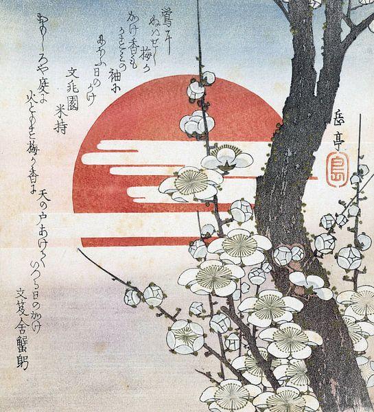 Pruimenbloesem voor de opgaande zon, Yashima Gakutei van 1000 Schilderijen