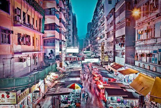 Hong Kong: illuminate mantle