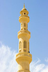Moskee toren