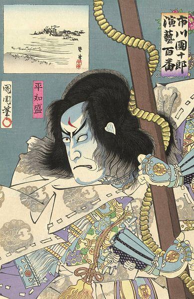 Ichikawa Danjuro IX als Taira no Tomomori, Toyohara Kunichika von 1000 Schilderijen