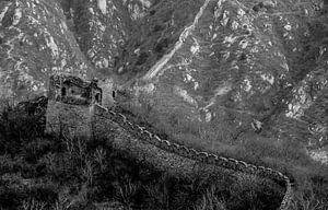Ruinen der Großen Mauer von Floris den Ouden