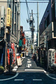 Straatbeeld Tokyo van Expeditie Aardbol