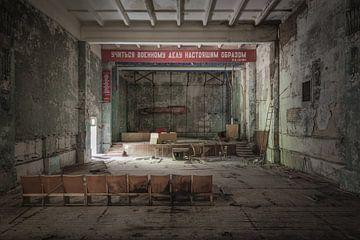 Theaterhalle von Perry Wiertz