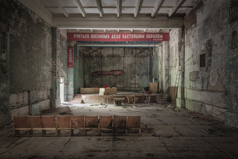 Theaterzaal  van Perry Wiertz