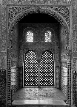 Fenêtres mauresques de l'Alhambra (Grenade, Espagne)