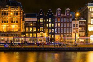 Stop & Go - Rokin Amsterdam