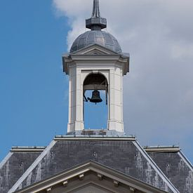 Toren Stedelijk Museum Schiedam van Jan Sluijter