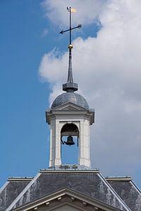 Toren Stedelijk Museum Schiedam van