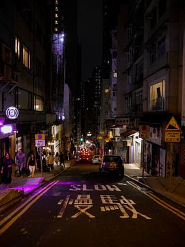 Slow driving in Hong Kong van Vitamine Sightsee