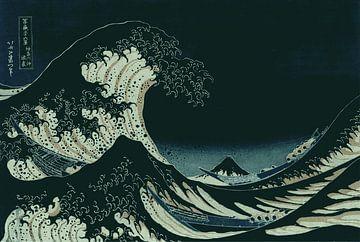 Hokusai Grande vague au large de Kanagawa la nuit