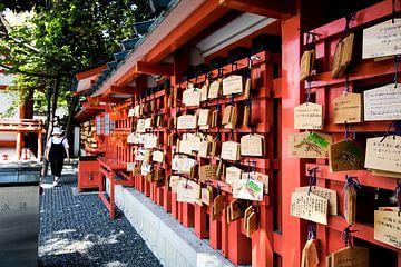 Kyoto - Japan. van M. Beun