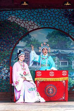Chinees straattheater van Anouschka Hendriks