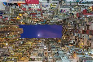 Hong Kong by Night - Quarry Bay Buildings - 4