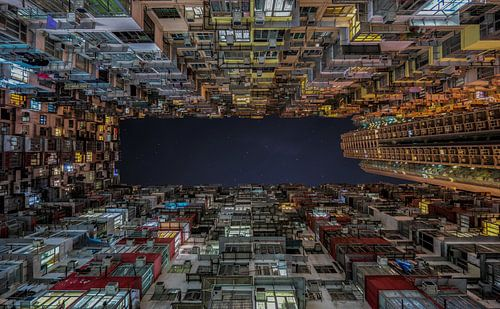 Hong Kong lookup van