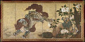 Sekkei Yamaguchi - Löwentiger und Leopard