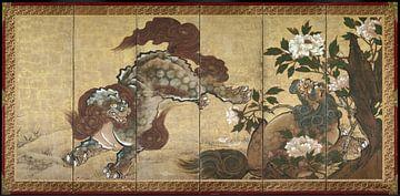 Sekkei Yamaguchi - Leeuw Tijger en luipaard van