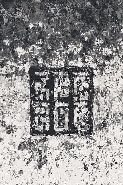 Cryptic Space Glyphs II von dcosmos art
