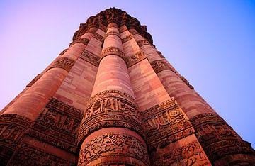 Toren van vrijdagmoskee in New Delhi van Karel Ham