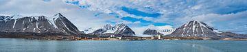 Ny Ålesund - Die Forschungsbasis auf Svalbard von Kai Müller