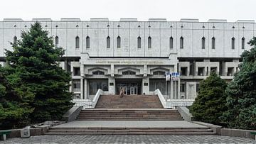 Bibliotheek is Kyrgyzië sur Kayo de Visser