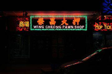 Hong Kong pawn shop von Andrew Chang