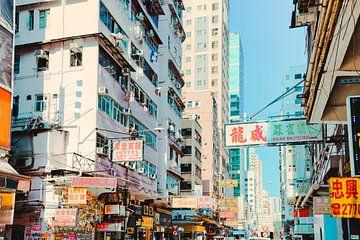 Hong Kong Schilder XII von Pascal Deckarm