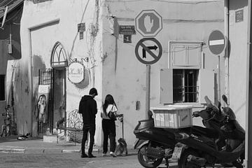 Neve Tzedek, Tel Aviv von Inge Hogenbijl