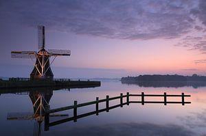 Tranquil windmill van