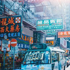 Hongkong signs V van Pascal Deckarm