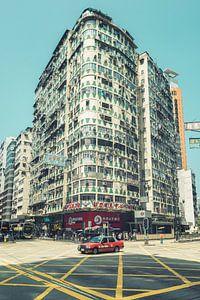 Kowloon Crossing