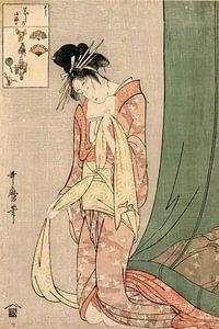 Kitagawa Utamaro. Hanaōgi van Ōgiya uit de serie Picture Puzzles