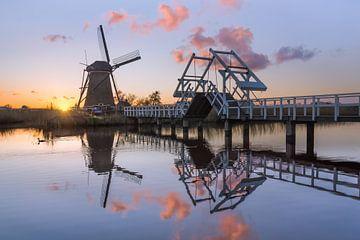 Moulin à visiteurs de Kinderdijk