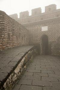 Wachthuisje op de chinese muur