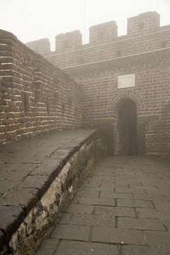 Wachthuisje op de chinese muur sur