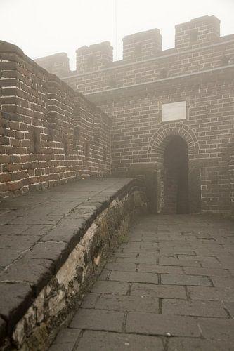 Wachthuisje op de chinese muur van