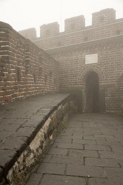 Wachthuisje op de chinese muur van Cindy Mulder