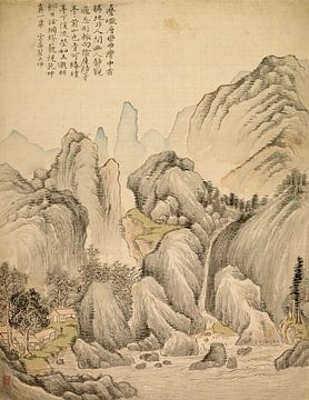Tsubaki Chinzan. Gevouwen heuvels en gelaagde toppen