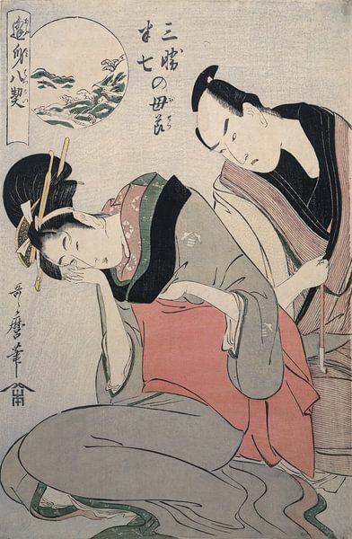 Sankatsu Hanshichi no bosetsu = [The maternal love of Sankatsu and Hanshichi], Kitagawa, Utamaro (17 van Liszt Collection