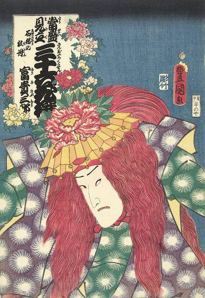 Pfingstrosen aus Shakkyo, Kunisada (I), Utagawa von 1000 Schilderijen