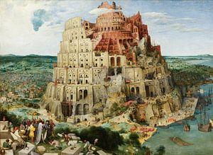 Der Turm von Babel - Pieter Bruegel