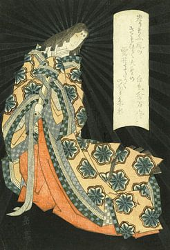 Sotoorihime, een godin van Japanse dichtkunst, Yashima Gakute