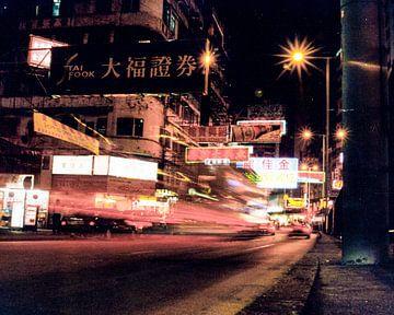 Kowloon sur Marc van Gessel
