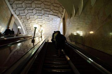 metro von Robert Lotman