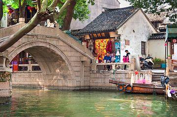 Dorpswinkel in China van Anouschka Hendriks