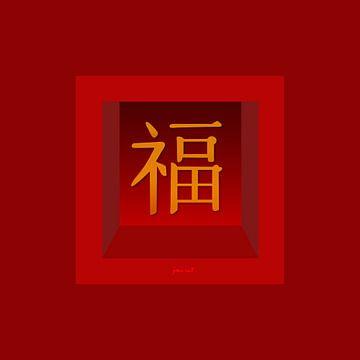 Feng Shui V JM0712 van Johannes Murat
