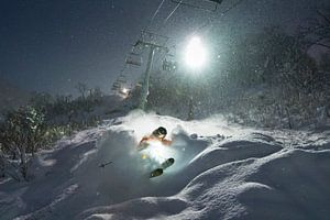 Ski nocturne à Niseko Hokkaido au Japon
