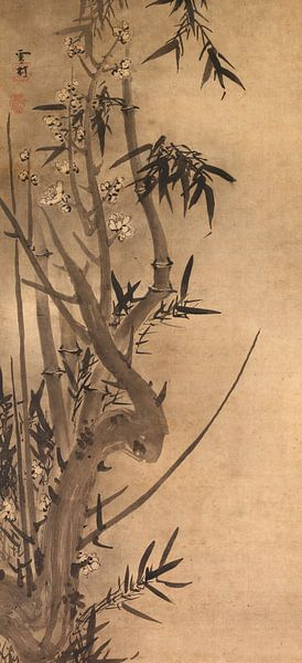 Sesson Shūkei. Bamboe en pruim van 1000 Schilderijen