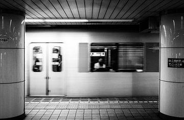 Tokyo Metro station von H Verdurmen