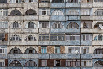 Complexe d'appartements à Bishkek | Kirgistan