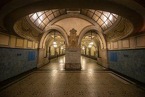 Metrostation Heidelberger Platz Berlijn van Eus Driessen